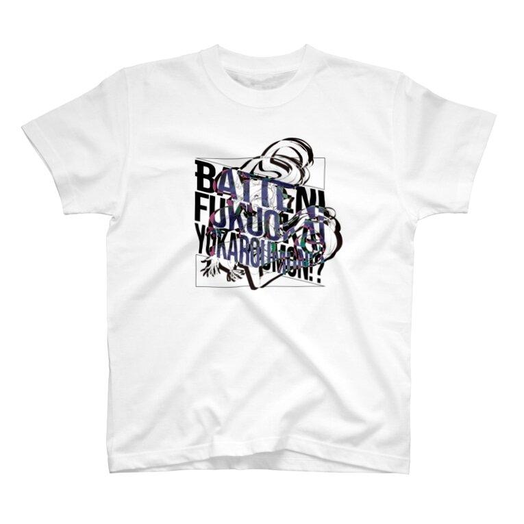 BFY(ばってん!ふくおか!よかろうもん!?)Tシャツ・片面
