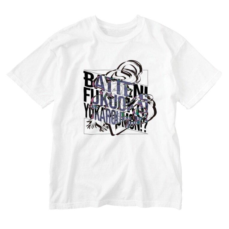 BFY(ばってん!ふくおか!よかろうもん!?)ウォッシュTシャツ・片面