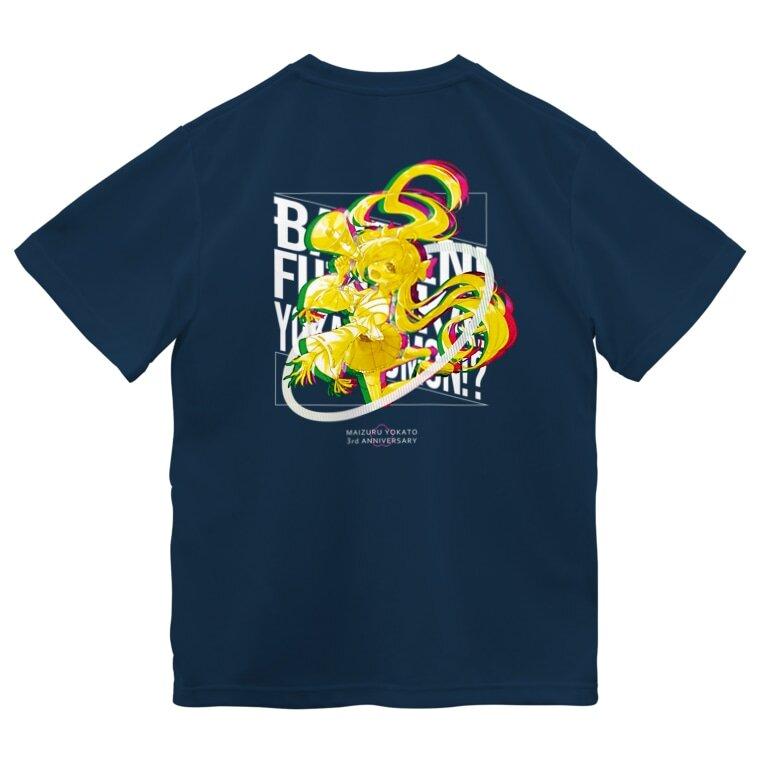 BFY(ばってん!ふくおか!よかろうもん!?)ドライTシャツ・両面